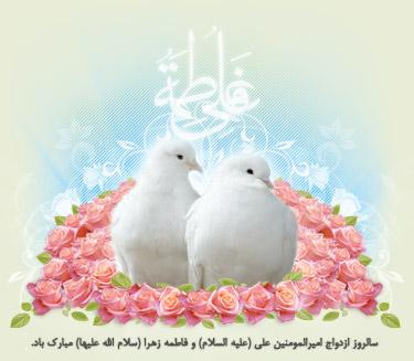 بانوي ايران